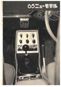Motor Mag centre console