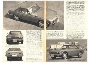Motor Mag pub1