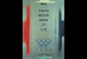 Tokyo show 64