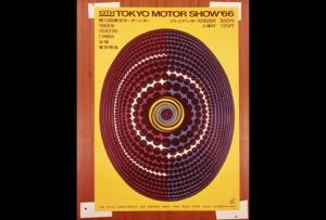 Tokyo show 66