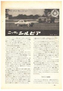 Motor Mag rtest