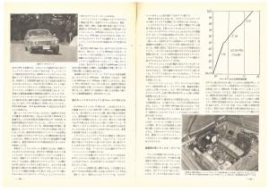 Motor Mag rtest1