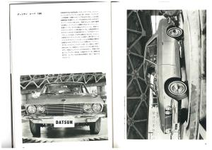 Graphic car 19641jpg