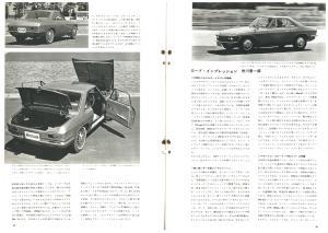 Graphic car 19651