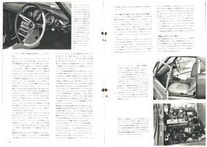 Graphic car 19652