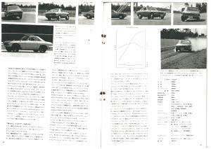 Graphic car 19654