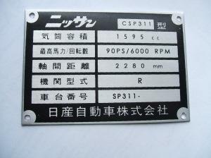 DSCF1692