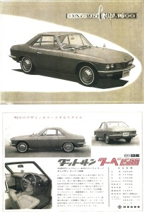 Datsun 1500 coupe ad