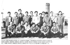 "Caption below translates as; ""On New Year's Day in the year 1960, a memorial photo was taken. It was a lineup of all the staff members in the 'ZOKEI' section (creative/craft/modelling section), posed on top of the 2nd building of Nissan's design office which was based in Takara-cho, Kanagawa-ku, Kanagawa-ken."" Names to faces are below."