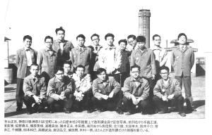 60年お正 月, 神奈川県神奈川区宝町にあつた日 産本社2号 館上で造形課全員で記念写真