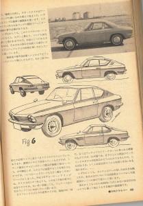 Driver design
