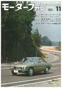 Motor Fan front