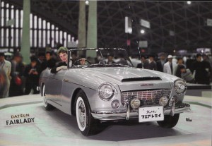 roadster front cover tokyo show