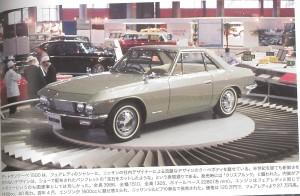 Silvia Tokyo motor show 64