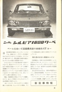 motor monthly4