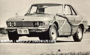 Silvia prototype undergoing testing