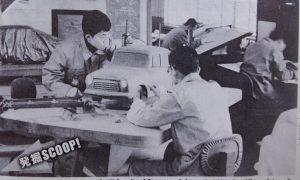 KIMURA san (back left) over clay model of A48X