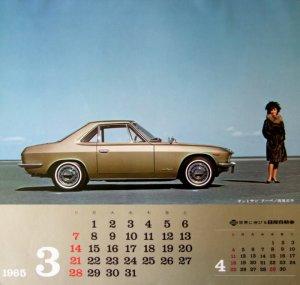 silvia-calendar-shot
