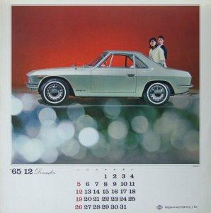 silvia-calendar-shot1