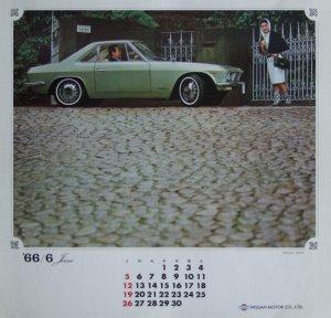 silvia-calendar-shot2