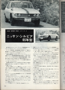 autosport-66-test-1