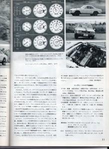autosport-66-test-2